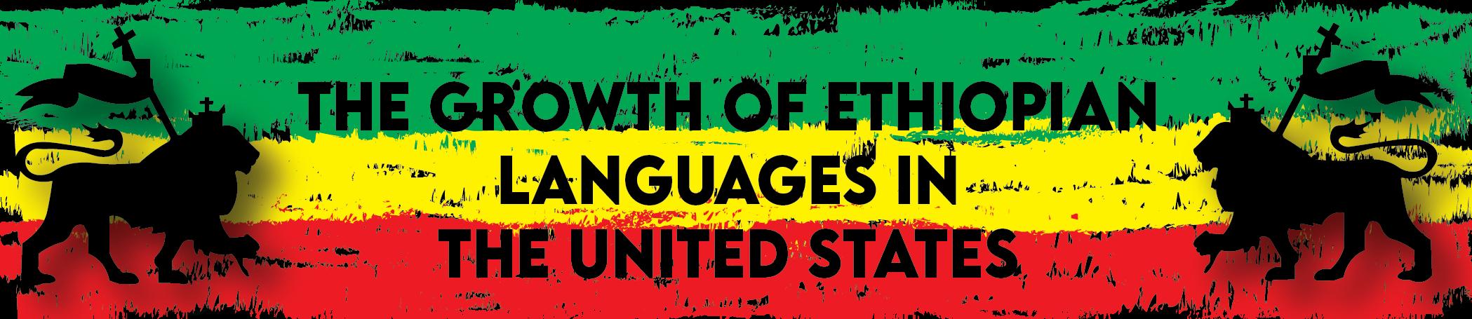 Ethiopian languages in the United States